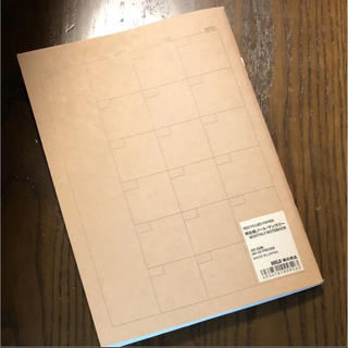 ムジルシリョウヒン(MUJI (無印良品))の新品 未使用  無印良品   再生紙 ノート マンスリー(カレンダー/スケジュール)