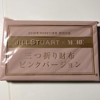 ジルスチュアート(JILLSTUART)のMORE付録 JILLSTUART 三つ折り財布(財布)