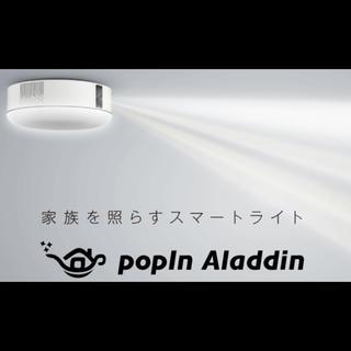 popIn Aladdin 新品未開封 ビックカメラ購入品 保証あり(プロジェクター)