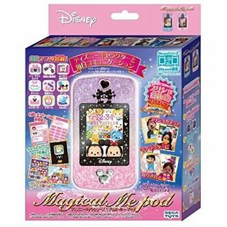 ディズニー(Disney)の新品 ディズニー マジカルミーポッド  クリスマスプレゼント(キャラクターグッズ)