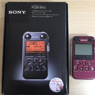 【7割引】ソニーリニアPCMレコーダー PCM-M10 レッド
