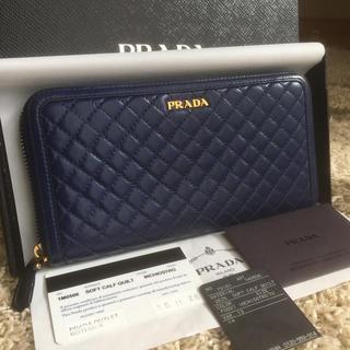 プラダ(PRADA)の PRADA 長財布 キルティングレザー(財布)