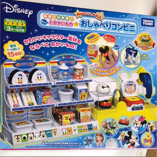 ディズニー(Disney)の定価6480円 ディズニー おしゃべりコンビニ(キャラクターグッズ)