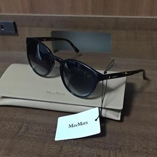 マックスマーラ(Max Mara)の新品 定価3万 Max Mara サングラス メガネ 正規品 限定(サングラス/メガネ)