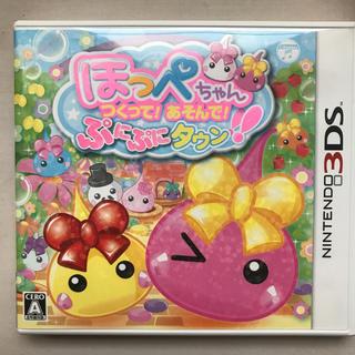 ニンテンドウ(任天堂)の任天堂 3DS ほっぺちゃん つくって!あそんで!ぷにぷにタウン‼︎(携帯用ゲームソフト)