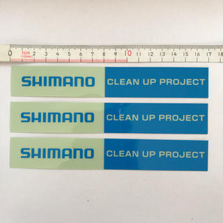 シマノ(SHIMANO)のシマノ ステッカー 細長(その他)