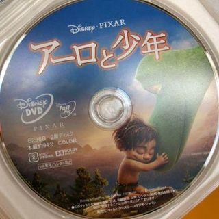 アーロと少年 DVD