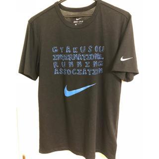ナイキ(NIKE)のNIKE GYAKUSOU メンズTシャツ(Tシャツ/カットソー(半袖/袖なし))