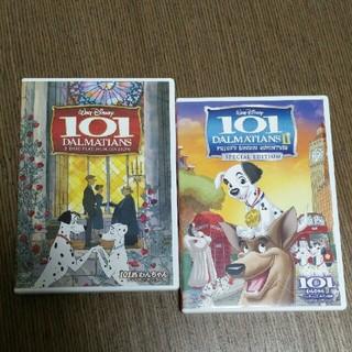 Disney - 【送料無料】101匹わんちゃん&101匹わんちゃんⅡ DVDセット