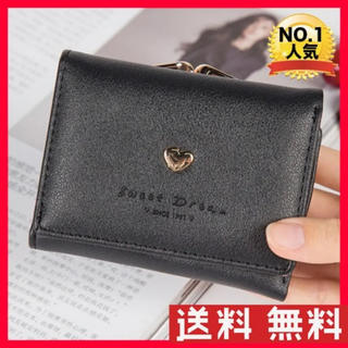 【新品】レディース 三つ折り財布 小銭入れ がま口 サイフ ウォレット ブラック(折り財布)