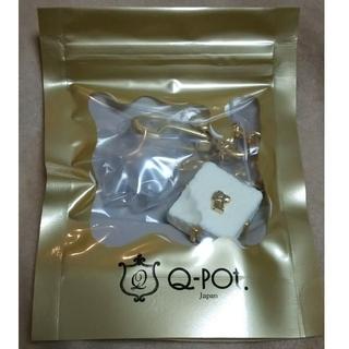 キューポット(Q-pot.)の値下げ中!!☆キューポット·ホワイトリュクスショコラ バッグチャーム(バッグチャーム)