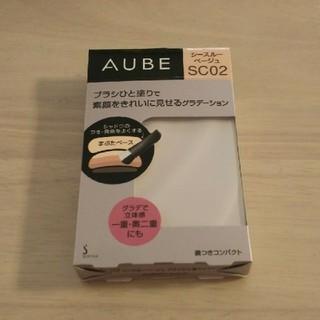 オーブ(AUBE)の新品☆SC02 AUBE アイシャドウ(アイシャドウ)