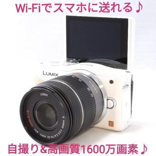 Panasonic - ◆Wi-Fi搭載◆自撮りを撮ってスマホにGO!!◆パナソニック GF6