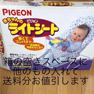 ピジョン(Pigeon)のバウンサー  赤ちゃん(ベビージム)