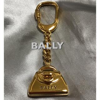 バリー(Bally)のバリー  BALLY キーホルダー  チャーム  ゴールド  ハンドバッグ(キーホルダー)