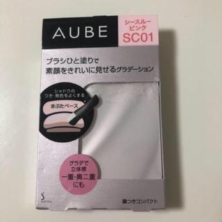 オーブ(AUBE)のオーブ ひと塗りアイシャドウ SC01 シースルーピンク(アイシャドウ)