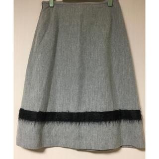 アイシービー(ICB)のICB グレー台形ロングスカート(ロングスカート)