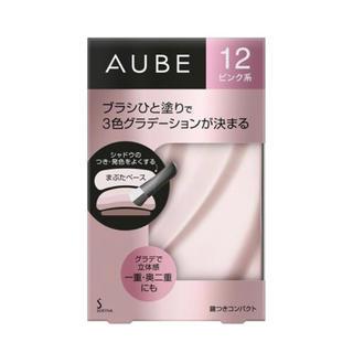 オーブ(AUBE)のオーブ ひと塗りアイシャドウ 12 ピンク系(アイシャドウ)