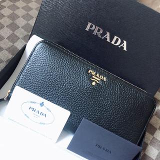 プラダ(PRADA)のPRADA 長財布 1ML506 VITELLO GRAIN ブラック NERO(財布)