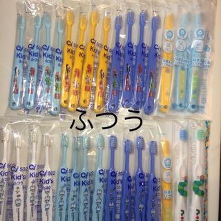キャラクター歯ブラシ 30本