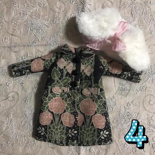 ④バックふんわりコート(人形)