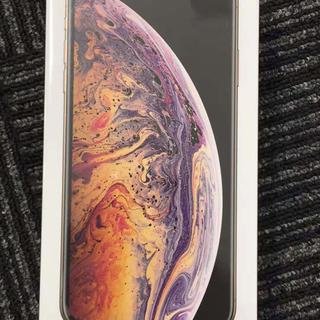 docomo iPhone xs max256 gold