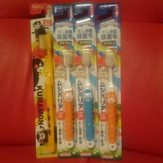 【未開封】歯ブラシ4本セット