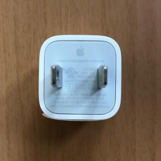 アイフォーン(iPhone)のiPhone 充電アダプタ 正規品(バッテリー/充電器)