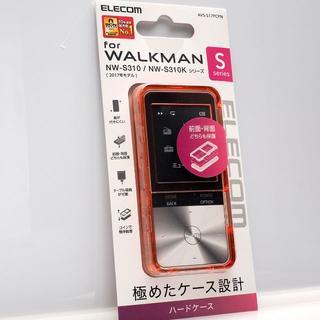 WALKMAN Sシリーズ 用ハードケース ピンク