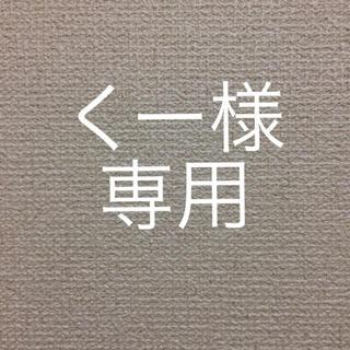 ワイヤークラフト (アート/写真)