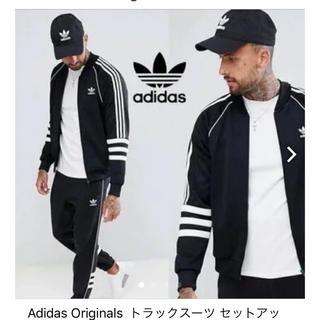 アディダス(adidas)のアディダスオリジナルス(その他)