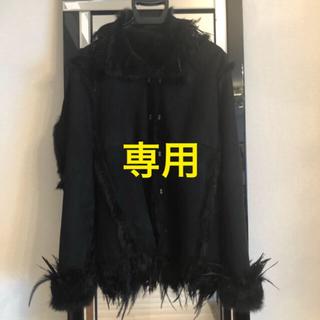 キョウジマルヤマ(Kyoji Maruyama)のlovelove様25日まで専用✨B'zの稲葉さんPV着用ファージャケット♥️(ノーカラージャケット)