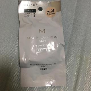ミシャ(MISSHA)のミシャ M クッションファンデーション マット 21(ファンデーション)