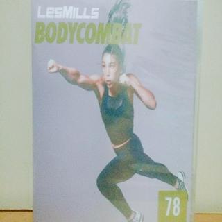 レスミルズ  Lesmills  Bodycombat 78  DVD+CD(スポーツ/フィットネス)