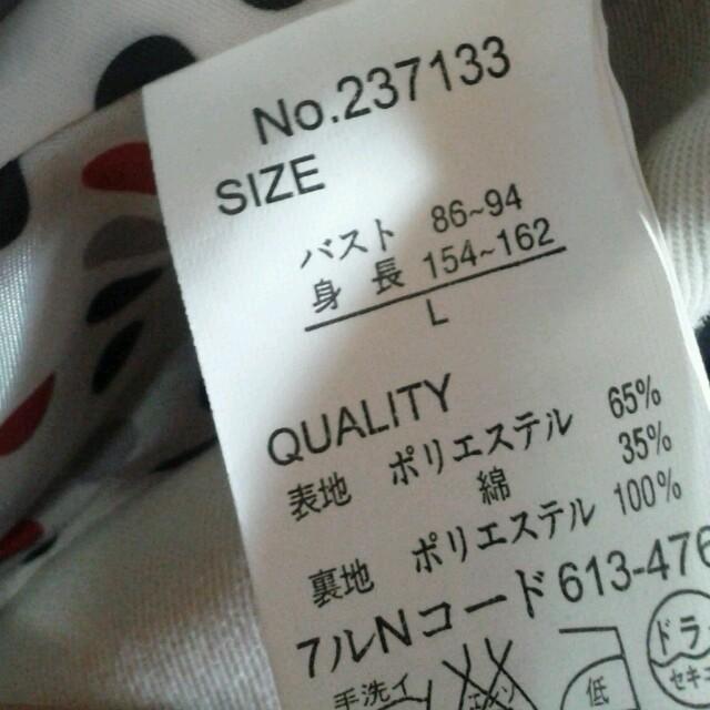 スプリングコート レディースのジャケット/アウター(トレンチコート)の商品写真