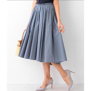 デミルクスビームス(Demi-Luxe BEAMS)のデミルクスビームス  フレアスカート ブルー(ひざ丈スカート)