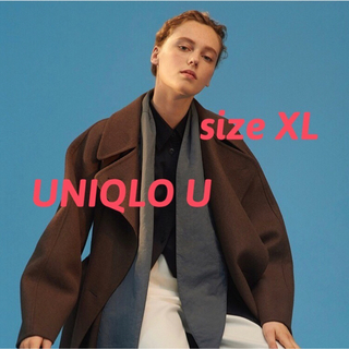 ルメール(LEMAIRE)の【XL】UNIQLO U ダブルフェイスラップコート ユニクロユー (ロングコート)