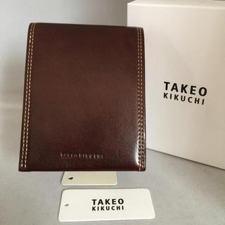 タケオキクチ(TAKEO KIKUCHI)の【新品】タケオキクチ ソフトレザー本革折財布 チョコ(折り財布)