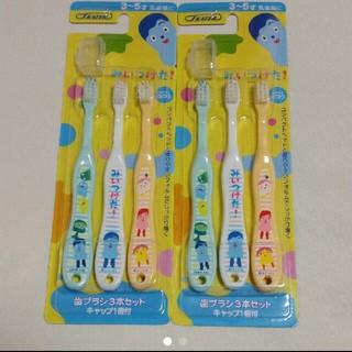 NHK みいつけた! 歯ブラシ 3本セット 2セット はぶらし