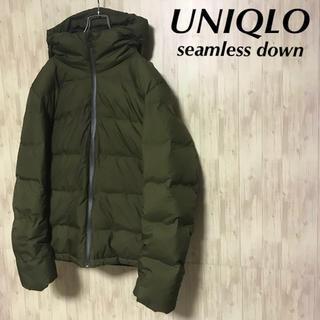 ユニクロ(UNIQLO)の美品 UNIQLO シームレスダウン パーカ(ダウンジャケット)