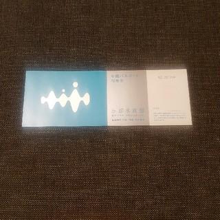 京都水族館 年間パスポート 1枚(水族館)