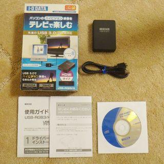 アイオーデータ(IODATA)のグラフィックアダプター HDMI接続 USB-RGB3/H(PC周辺機器)