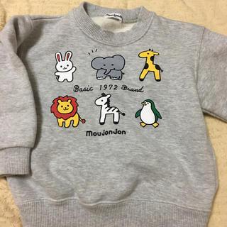 ムージョンジョン(mou jon jon)のムージョンジョン トレーナー(Tシャツ/カットソー)