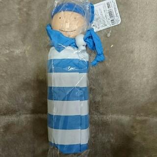 4段折り畳み傘*青帽子(傘)