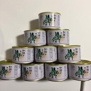 釧路のいわし缶 10缶(缶詰/瓶詰)