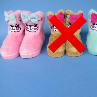 アースマジック(EARTHMAGIC)の新品💓ブーツ13cm pink(ブーツ)