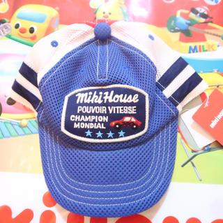 ミキハウス(mikihouse)のミキハウス新品タグ付きキャップ(帽子)