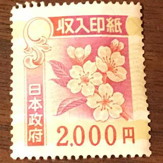 二千円(貨幣)