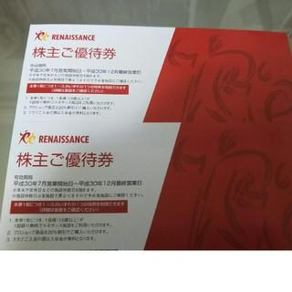 ルネサンス 施設 利用券 1枚(フィットネスクラブ)