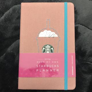 スターバックスコーヒー(Starbucks Coffee)のスタバ モレスキン手帳(カレンダー/スケジュール)